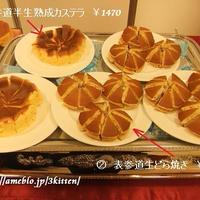 西武渋谷店食品館 professional& new foods【スィーツ編】1