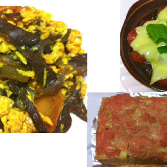 生キクラゲの卵炒め、ミニトマトのチーズ焼き、厚揚げの明太ネギ焼き、豚ロースのしゃぶしゃぶ