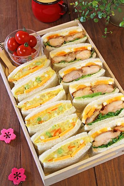 お 弁当 サンドイッチ 詰め 方