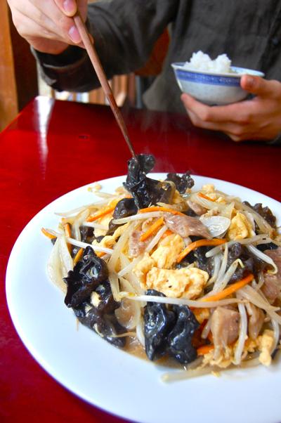 木須炒蛋(きくらげと卵の炒め物)