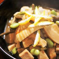 ■今日も副菜作り^^!【9品目具の具材入り 季節の作り置き煮物】