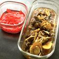 [レシピ]牛切り落とし肉を活用!ホットクックで超簡単「つゆだく牛丼の素」