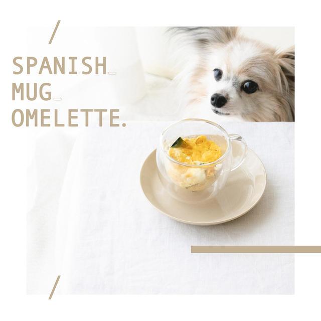 卵ひとつ&マグカップで作れる犬のかぼちゃオムレツ(手作り犬おやつレシピ)