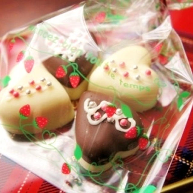 ハーフ&ホワイト♪ハート型の簡単デコチョコ☆☆バレンタインデー