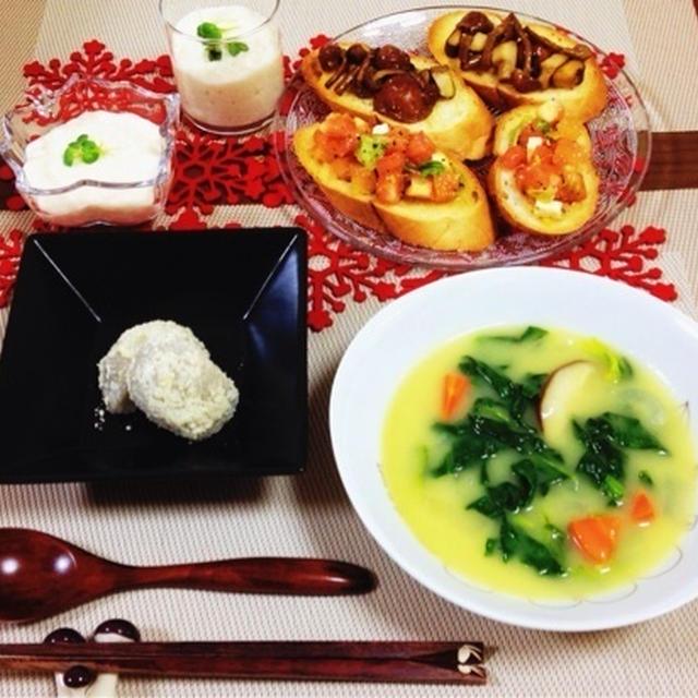 パルメDE里芋♡〜2種のブルスケッタ♪