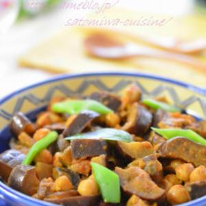 減塩レシピ♪茄子とひよこ豆のカレー風煮込み
