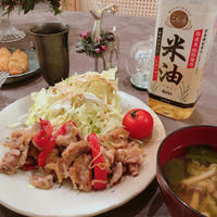 米油で♪年末はパパっと簡単に炒め物〜豚肉のさっぱり生姜焼き〜