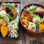 【アジフライ弁当】/蓮根のツナサラダと野菜と仕込み。