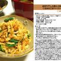 切り干し大根と小松菜とくるみのゴマペースト和え by *nob*さん