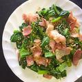 豊菜2分炒め  小松菜と生ハムのごまおかか炒め