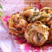 受賞レシピ♪ふわモチ大和芋でゴーヤかき揚げ