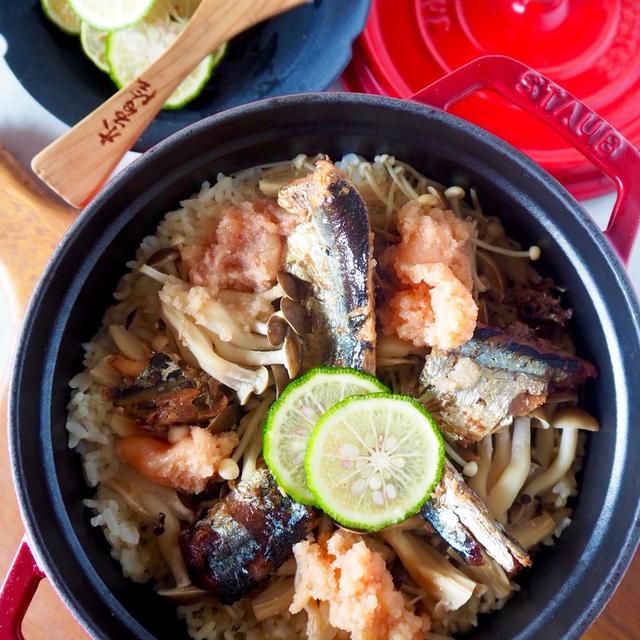 【秋刀魚缶で簡単絶品ごはん】秋刀魚ときのこと明太子の炊き込みご飯