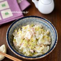 レンジで簡単!あと一品に◎「白菜のツナマヨぽん酢和え」