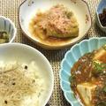 これっきり晩ご飯の献立『麻婆豆腐』『焼き茄子』『お漬物』