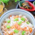 超スピード混ぜご飯!塩鮭と枝豆の混ぜご飯