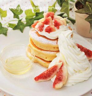 自家製ふかふかパンケーキ*旬の果物とたっぷりヨーグルトクリーム添え