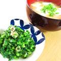 ネギとしじみの炒め物&しじみの味噌汁