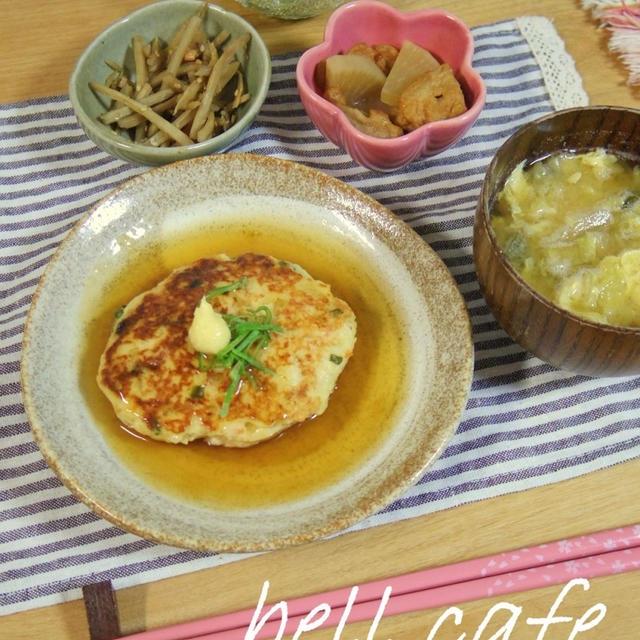 ふわっふわ☆豆腐ハンバーグ