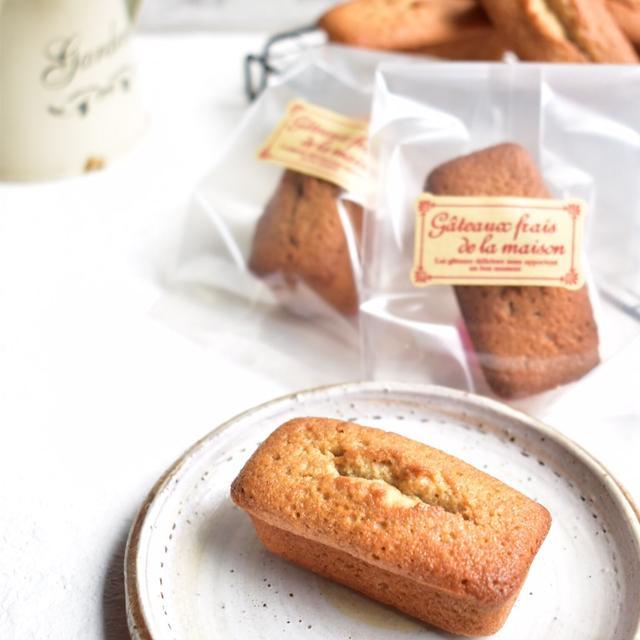 【レシピ】卵白消費に!簡単美味しい♪フィナンシェ