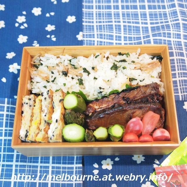 スーパーフード  -お弁当は ぶりの酒粕味噌漬け-
