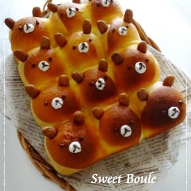 スイートブールdeくまさんのちぎりパン☆