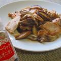 簡単・減塩・ヘルシー!鶏むねきのこのガーリック&オニオン炒め♪ by ハッピーさん