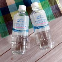 神様の宿る水。からだにやさしいアルカリ天然水