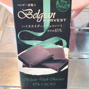 アレルギー対応チョコレート3種類!!