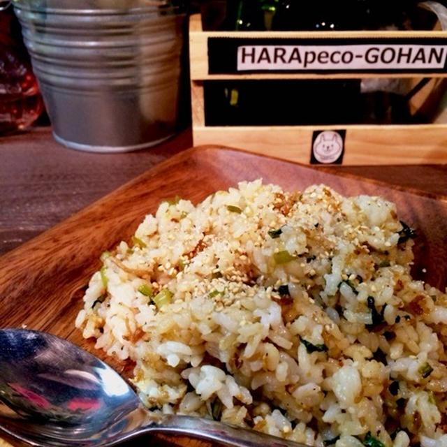香ばし醤油のじゃこと青菜の混ぜご飯。