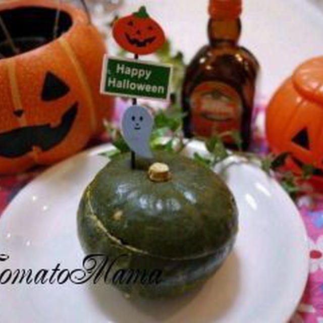 ティフィン☆坊ちゃんかぼちゃのプリン