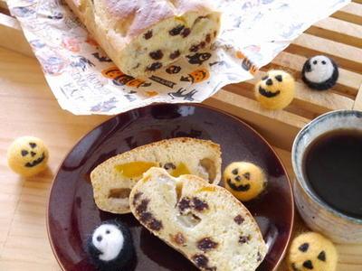 ハロウィン仕様のパウンドケーキ
