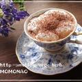 デザートなくても(^ε^)削りチョコがけウィンナーコーヒーがあれば♪