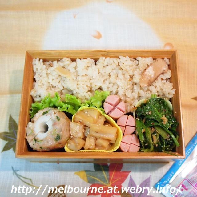 週末しごと 作り置き常備菜 ☆ お弁当は 炊き込みごはん