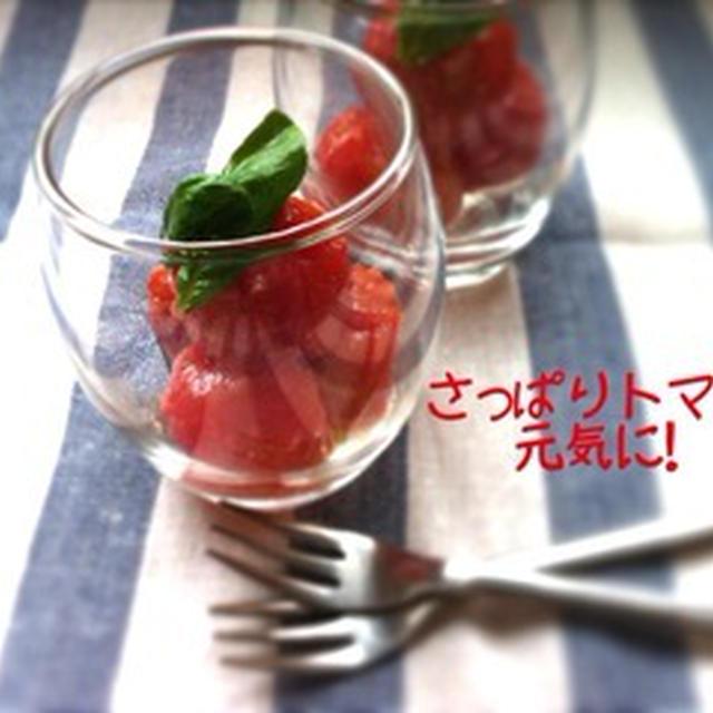 フルーツトマトのマリネ