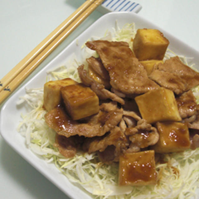 豚肉とはんぺんの生姜焼き