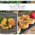サッパリ梅肉プラスして鶏もも肉の梅肉ソース照り焼きの大葉和え・・今日のパン焼きは甘系パン!! by pentaさん
