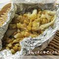 花椒香る、エリンギと胡桃のバター醤油ホイル焼き
