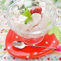 いちごのアイスクリーム(卵不使用) by アップルミントさん