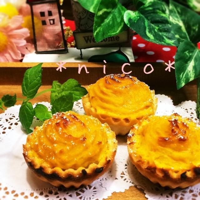 【Thank you ハロウィン祭♡】プチパンプキンタルト♪