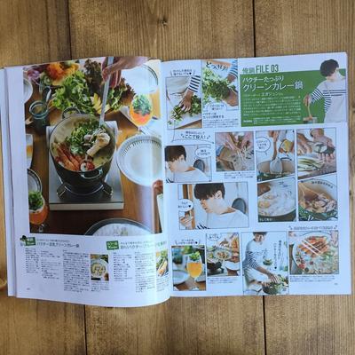 【掲載】BAILA1月号(集英社様)にパクチー鍋レシピ掲載