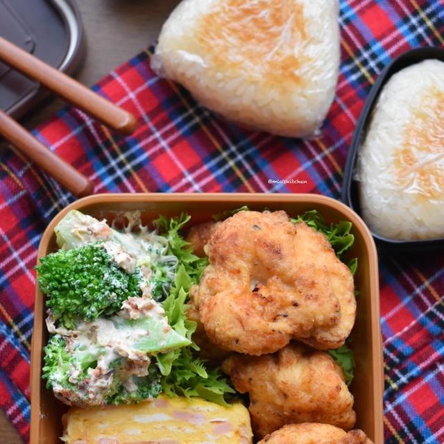 ♡今日のお弁当♡胸様deスパイス唐揚げ♡レシピあり♡