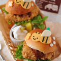 水切りヨーグルトのサラダ by akinoichigoさん