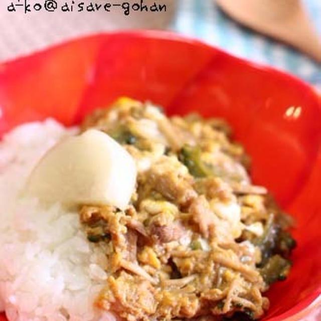 夏にピッタリ♪「麺つゆで簡単!ゴーヤ豚丼」