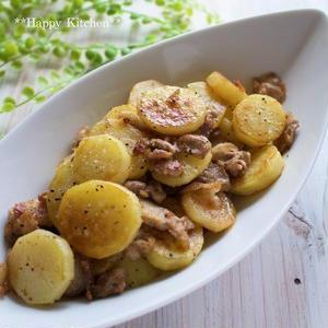 マヨネーズ味がポイント!ご飯にぴったり「豚肉の炒めもの」
