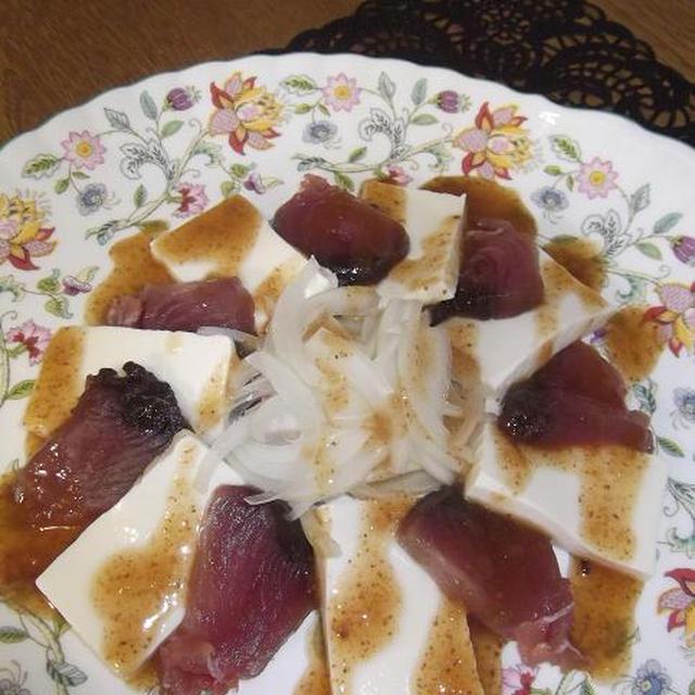 自家製旨旨ソースで★かつお&豆腐のカルパッチョ