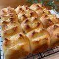 ふわふわ♡レモンピールのシュガーバターちぎりパン【#簡単レシピ#手作りパン#ホームベーカリー#おうち時間】