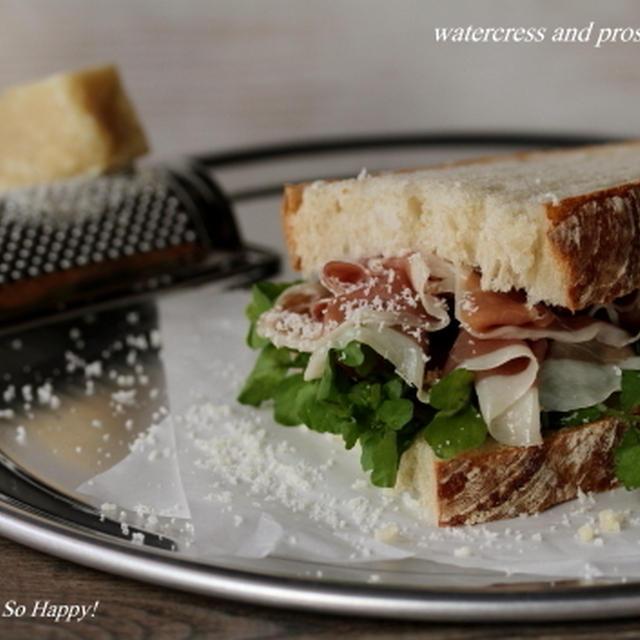 クレソンと生ハムのサンドイッチ