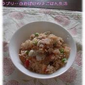 バジル香る♪鯛アラとトマトの洋風炊き込みご飯