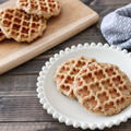 【材料3つ】バナナオートミールワッフルレシピ!卵なし小麦粉なしバターなし by 辻本なみ(管理栄養士)さん