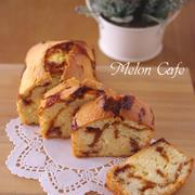 カスタードプリンパウンドケーキ☆おおっとびっくり♪ 簡単マーブル、おいしいアソビゴコロ